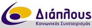 diaplous-logo-gr